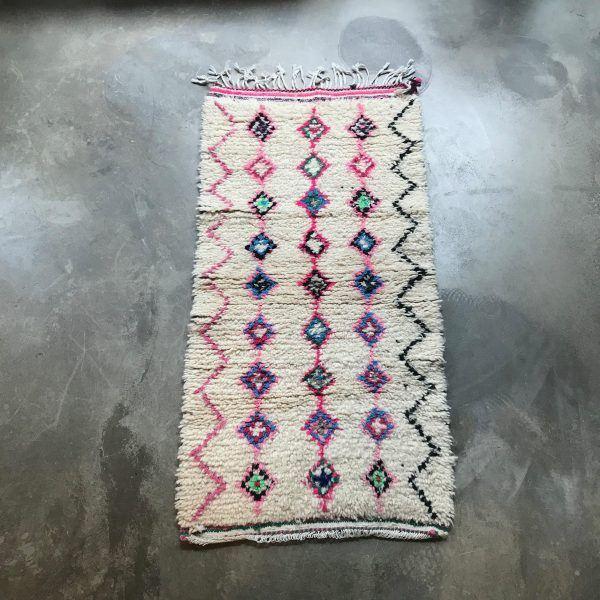 70x150 Multi Colour Vintage Berber Rug